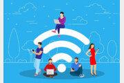 [IT강의실] 안전하고 빠르게 공공장소에서 무료로 즐기는 무선 인터넷, '핫스팟(hotspot)'