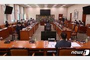 언론중재법 이어 신문법-바우처법까지…與 '입법 폭주'