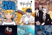 """웹툰 '유미의세포들' 하반기 드라마로 나온다…""""네이버웹툰 영상화 지속"""""""
