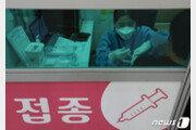 """정부 """"전국 4단계 비합리적…8월 예방접종 계획 30일 발표"""""""