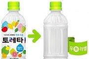 한국 코카콜라, '토레타 라벨프리' 출시…무라벨 제품군 확대