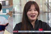 """""""어디가 장백지? 사기다""""…여신 미모 中선수, 무보정 사진에 충격"""