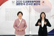 """김정숙 여사, 도쿄 패럴림픽 선수단에 """"즐길 수 있기를"""""""