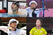 '진격의 Z세대 올림픽'…성적도 발언도 '사이다'