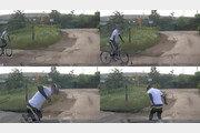 """""""자전거 혼자 넘어졌는데 보험처리""""…억울함 호소한 운전자 (영상)"""