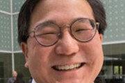 한인 2세 헨리 김, 加역사박물관 관장 발탁
