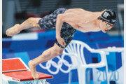 한국수영의 미래를 '터치'하다