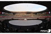 일본 일일 확진 1만 돌파…올림픽 무사히 마칠 수 있을까?