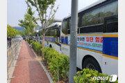 민주노총 집회 또 예고된 원주 '긴장감'…경찰 원천차단