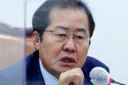 """홍준표, 오세훈에 """"김현아 SH 사장 후보자 지명 철회해야"""""""
