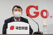 """[일문일답]윤석열 """"입당 결심한 지 몇시간 안돼…입당 논란 종식"""""""
