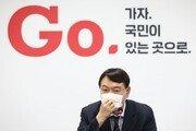 윤석열, 정치선언 한 달 만에 국민의힘 전격 입당 [청계천 옆 사진관]