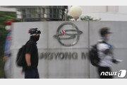 쌍용차 인수전에 HAAH·SM그룹 등 9개사 참여