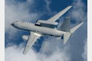 KAI, 보잉 E-737 성능개량사업 180억원 수주