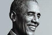 [책의 향기]오바마, 빈라덴 사살 망설인 이유는