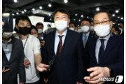 국민의힘으로 향한 尹, 뚜렷해진 '친문 대 반문' 대선 구도
