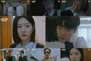 '우수무당' 김새론·남다름 첫 만남…5시간 만에 100만뷰