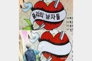 """윤석열 측 """"'쥴리 벽화' 법적 대응 안 하기로"""""""