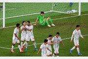 韓축구, 준결승 진출 좌절…멕시코에 3-6 완패