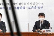 """이준석 최후통첩에… 국민의당 """"고압적 갑질"""""""