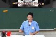 """""""박노식 아들이 내 이름"""" 박준규, 아버지 그늘 속 상처 고백"""