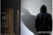 무법자 남편…'100m 접근금지' 어기고 아내 흉기공격