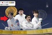 """""""박상영이 왜 거기에?"""" 日방송 자국 金에 한국선수 사진을…"""