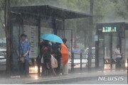[날씨]서울에 오전 10시께부터 비…수도권 등 점차 확대