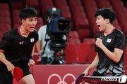 [올림픽]탁구 남자 단체전, 세르비아 잡고 8강…메달 향해 시동