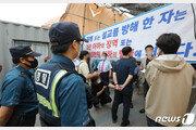 '거리두기 4단계' 속 사랑제일교회 '대면예배' 또 강행