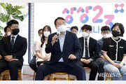 초선·청년 만남…윤석열 광폭 행보로 기선제압 나서