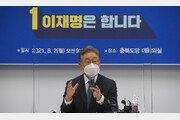 """""""이재명, 대리비 아끼려고"""" 과거 음주운전 두둔한 대변인 논란"""