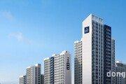 동문건설, 고급 아파트 브랜드 '동문 디 이스트' 론칭… 오는 9월 첫 적용