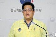 """접종지연 책임론에…정부 """"바람직한 문제제기 아냐"""""""