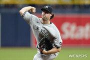 뉴욕 양키스, 또 코로나 확진자 발생…이번엔 게릿 콜