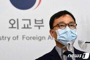 """외교부 """"한미 간에 특정 대북제재 면제 논의한 적 없다"""""""
