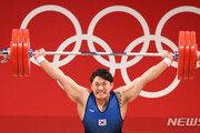 [도쿄2020]진윤성, 역도 109㎏급서 메달 획득 실패