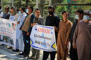 미국 떠난 아프간, 자유 아닌 혼란만 남아 [글로벌 이슈/신수정]