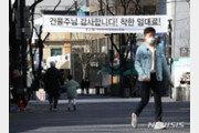 '착한 임대인' 10만명 넘어…임대료 4700억 인하