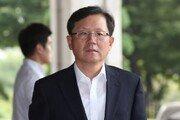 [단독]윤갑근 선거구 총선 재검표 10일 사법연수원서 진행