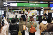 일본 동부 이바라키서 규모 5.0 지진…아직 피해보고 없어