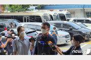 '7·3 불법집회' 양경수 민주노총 위원장, 경찰 출석