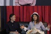 """유재석 미담 추가…이용녀 """"유기견 보호소 화재 사고에 많이 도와줘"""""""