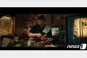 아이폰 광고에 '욱일기'가?…슬쩍 가린 애플