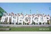 PGA투어 더 CJ컵, 올해도 국내개최 무산…미국서 열려