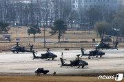북한, '연합훈련 중단' 끝장 보나…여론 지켜보며 수위 정할 듯