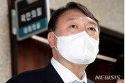 """윤석열 """"후쿠시마 방사능 유출 안됐다"""" 발언 논란"""