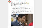 日 선수 금메달 깨문 시장, '선수 존중 결여' 온라인서 뭇매