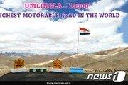 """""""세계에서 가장 높은 도로""""…인도, 해발 6000m에 도로 건설"""