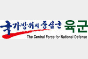 육군 사단장, 성추행 2차 가해 혐의 고소 당해 업무 배제